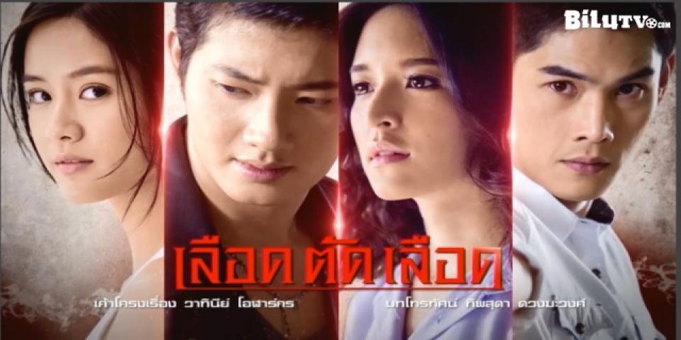 Phim Huyết Chiến Sinh Tử Tập 14 VietSub HD | Huyet Chien Sinh Tu 2016