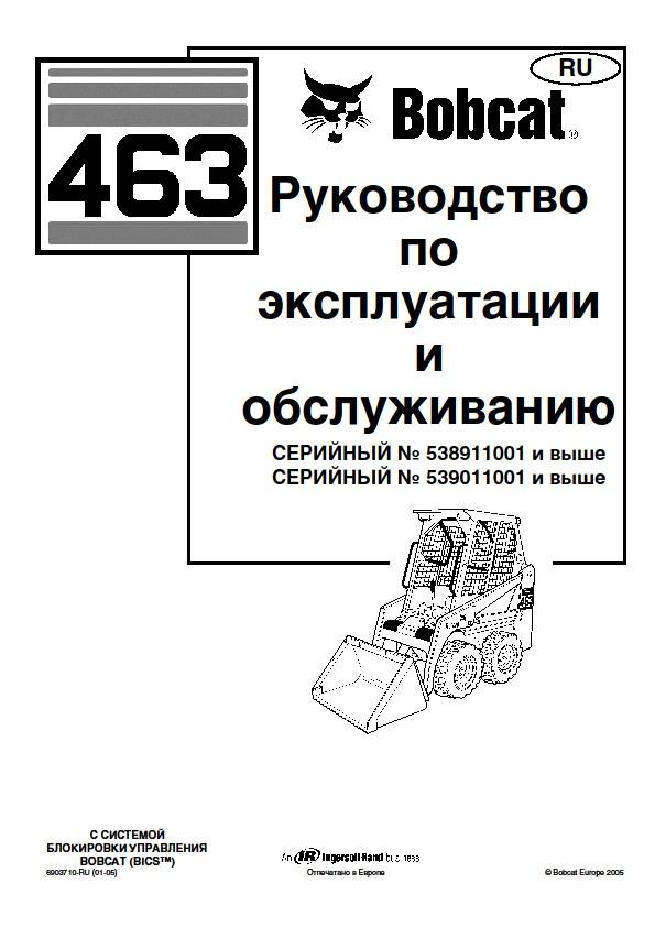 Вп-5а Руководство - фото 5