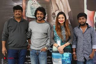 Upendra Priyanka Trivedi Chinnari Trailer Launch Pos  0088.jpg