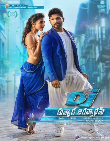 Poster Of DJ Duvvada Jagannadham Full Movie in Hindi HD Free download Watch Online Telugu Movie 720P