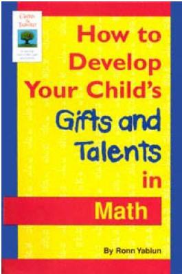تحميل كتاب How to develop your child gift and talent in math
