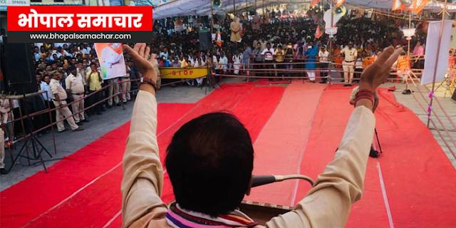 मैं मुख्यमंत्री होता तो खेत की मिट्टी भी 2100 के भाव बिकवा देता: शिवराज सिंह | MP NEWS