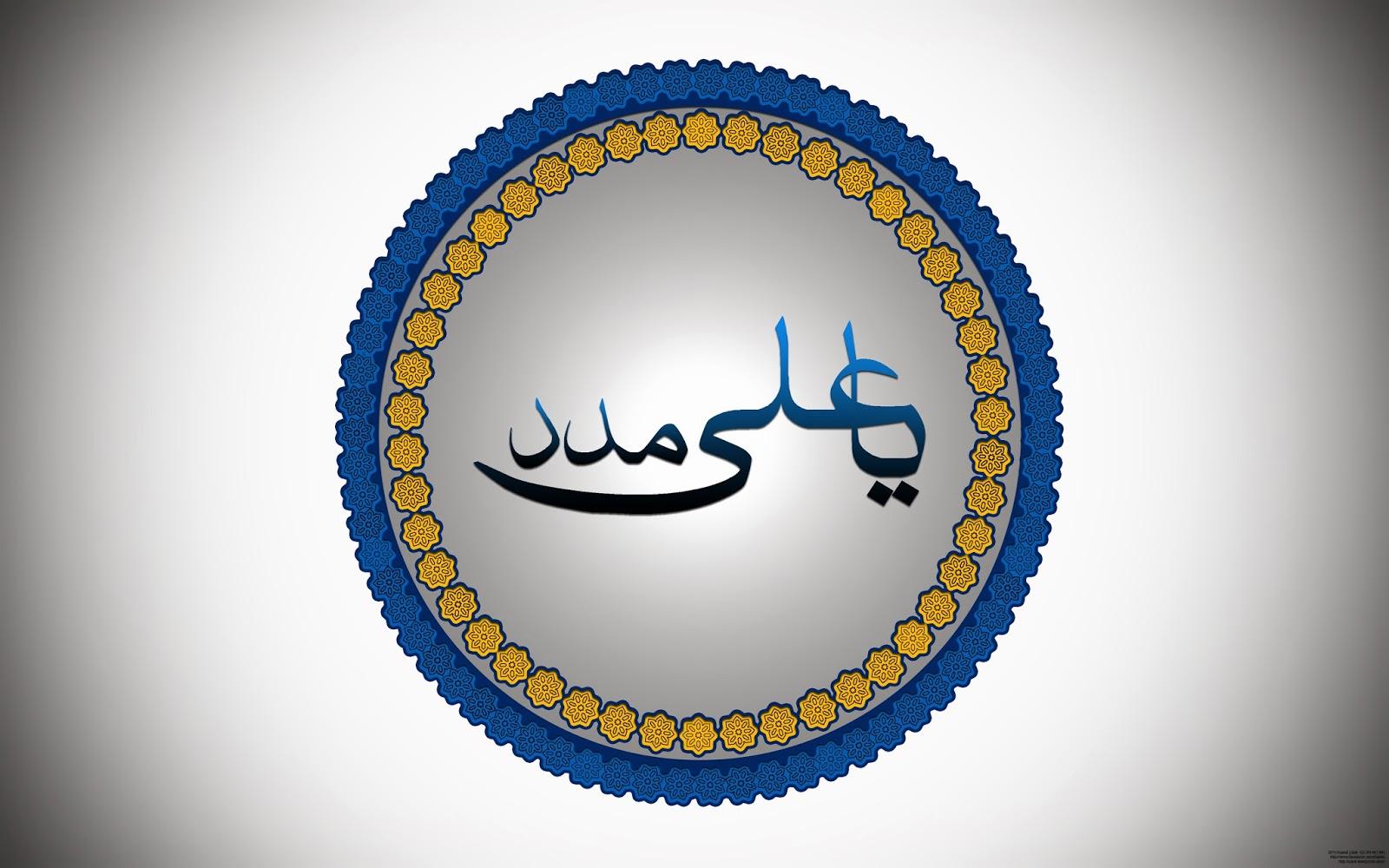 Ya ali a s aap ki sarkar hd wallpaper ya ali a s madad - Ya ali madad wallpaper ...