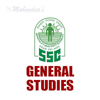 SSC CPO : General Studies Quiz | 06- 10 - 18