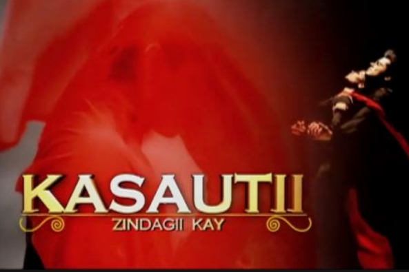Kasautii Zindagii Kay 2 Serial on And TV - Wiki, Story, Timings, Full Star Cast, Promos Videos, Photos, BARC Rating