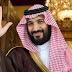 سعودی ولی عہد کا 2 ہزار سے زائد پاکستانی قیدیوں کو فوری رہا کرنے کا حکم