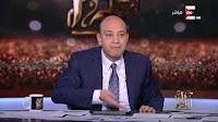 برنامج كل يوم مع عمرو اديب 25-2-2017