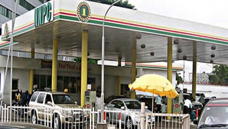 Nigeria Police Says Any Nigerian Caught Making Calls At Filling Stations Will Go To Jail