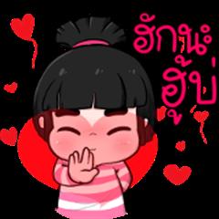 Nong Kawhom: Isan Style