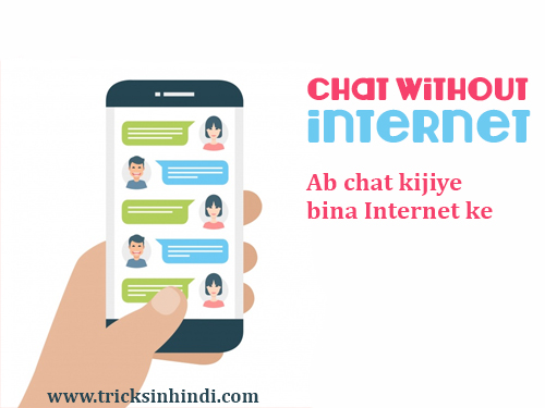 chat without internet