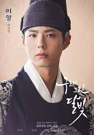 Rating Drama Korea Moonlight Drawn by Clouds