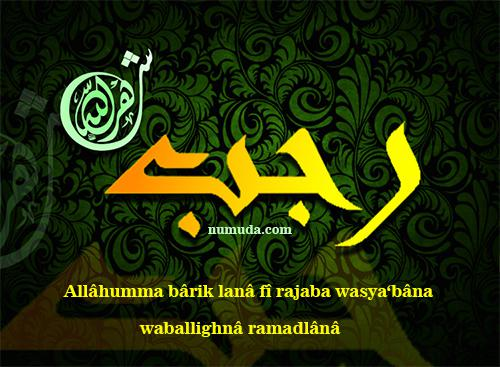 Dzikir Doa Awal Bulan Rajab Sya'ban Dan Ramadhan Allahumma Bariklana