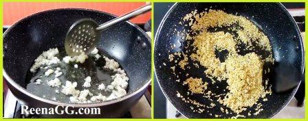गुजरती खंबाती रेसिपी - sambasan haluasan banane ki vidhi