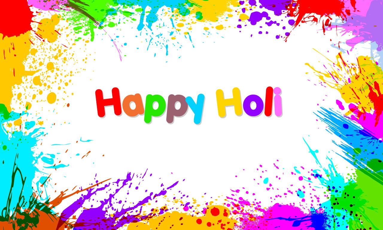 Best Holi Rangoli Images