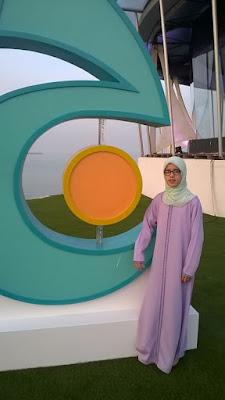 آسية بن حمان القارئة المغربية والعربية الوحيدة التي تأهلت لنهاية مسابقة تيجان النور