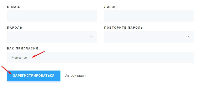 Регистрация в Bitsiren 2