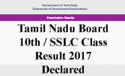 TN Board 10th Class Result 2017 Declared  Tamil Nadu Board SSLC Examination Results Check Now