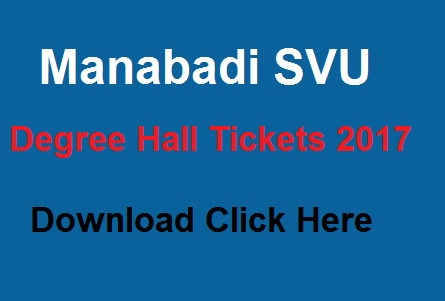 svu hall tickets 2017 manabadi