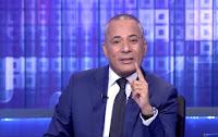 برنامج على مسئوليتى 23-1-2017 أحمد موسى و مكالمات 6 إبريل