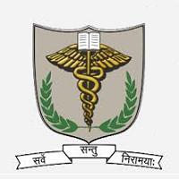 Datia Medical College jobs,latest govt jobs,govt jobs,latest jobs,jobs