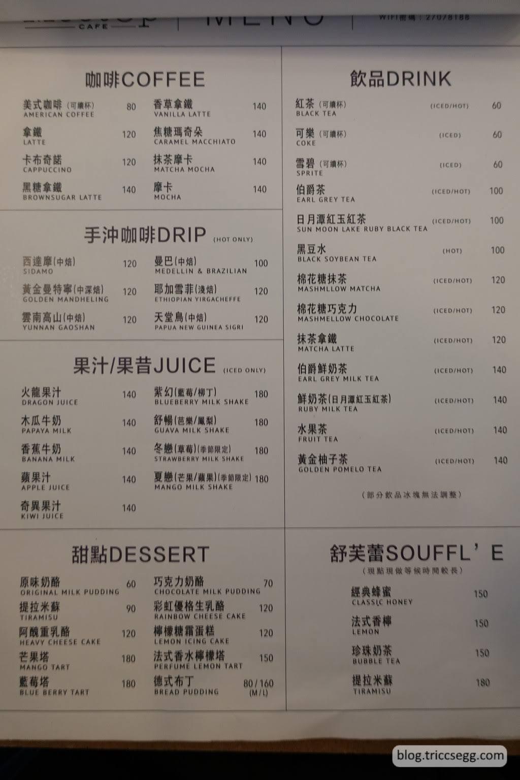 Meetup Cafe(8).JPG