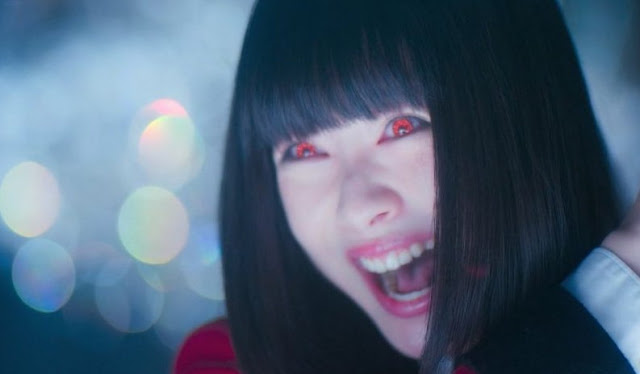 Kakegurui Live Action 2019 BLURAY