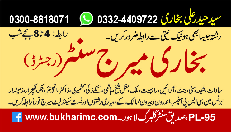Free marriage bureau