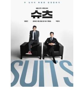 Sinopsis Drama Korea Suits