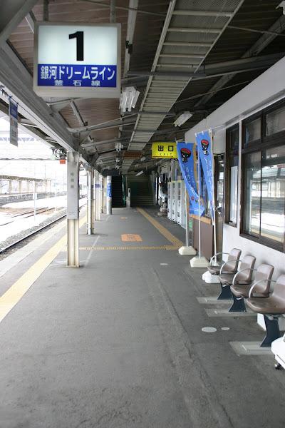 1番線ホーム・釜石線と下り方面
