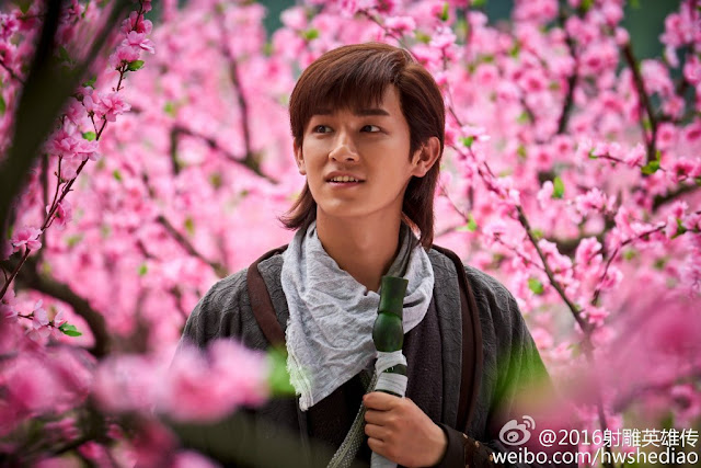 Legend of the Condor Heroes 2017 Yang Xuwen