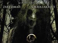 Download Film Kalung Jelangkung (2011) WEBDL Full Movie