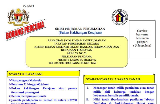 Borang Permohonan Skim Pinjaman Perumahan (SPP) KPKT Untuk Bukan Kakitangan Kerajaan