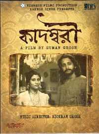 Kadambari (2015) Bengali Full Movie Download 300mb HEVC
