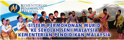 Semakan permohonan ke Sekolah Seni Malaysia online