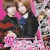 Movie Review: 9 Japanese Movie