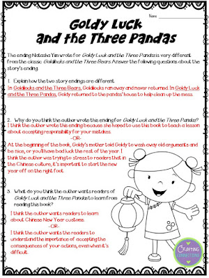 FREE Author Perspective Worksheet to accompany the mentor text, Goldy Luck and the Three Pandas