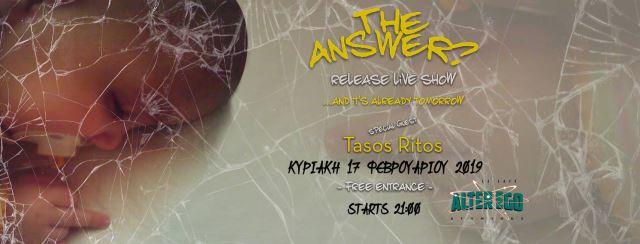 THE ANSWER?: Κυριακή, 17 Φεβρουαρίου @ AlterEgo