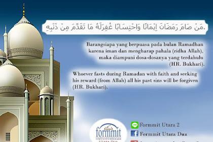 Barang Siapa Berpuasa di Bulan Ramadhan Karena Iman | Kumpulan Hadits Puasa Ramadhan