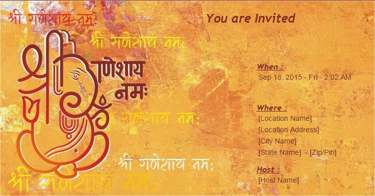 happy ganesh chaturthi 2018 invitation messages card formats and
