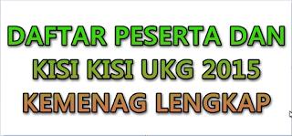 Daftar Peserta dan Kisi Kisi UKG 2015 Kemenag Lengkap