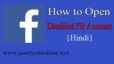 open disabled facebook account without government proof