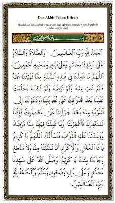 Doa Hijrah , Doa Awal Tahun , Doa Akhir Tahun , Salam Maal Hijrah , Salam Maal Hijrah 1440 Hijrah