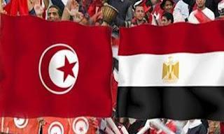 توقيت موعد مباراة مصر وتونس والقنوات الناقلة الأحد 8 يناير2017