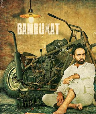Bambukat (2016) Worldfree4u - 700MB Pdvd Punjabi Movie - Khatrimaza