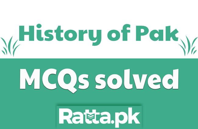 History of Pakistan MCQs Solved in urdu pdf download