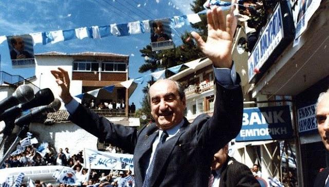 Γ.Ανδριανός: Η Νέα Δημοκρατία θα τιμήσει έμπρακτα την σπουδαία παρακαταθήκη του Κωνσταντίνου Μητσοτάκη