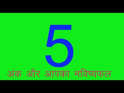 Astrology Prediction of 5 Radix