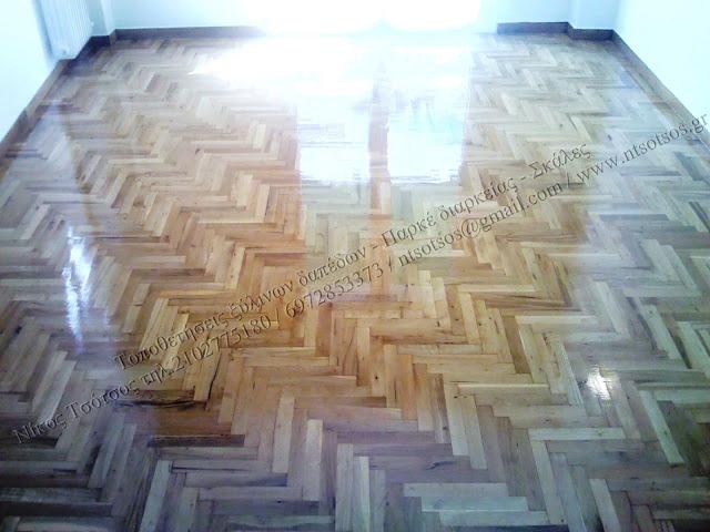 Τρίψιμο και γυάλισμα ξύλινων δαπέδων