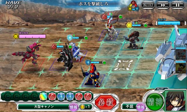 スーパーロボット大戦X-Ω App