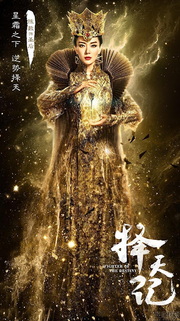 Chen Shu Fighter of the Destiny